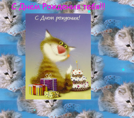 Example greeting cards happy birthday