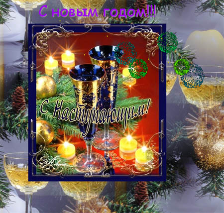 Example greeting cards happy new year